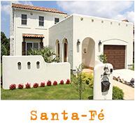 サンタフェ ロゴ